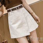 不規則半身裙2021夏季新款潮設計感女小眾高腰a字短裙顯瘦百褶裙 小時光生活館