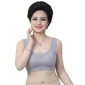 中老年人運動無痕內衣女文胸夏季超薄大碼無鋼圈背心式媽媽款胸罩 曼慕衣櫃