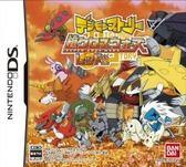 NDS 數碼寶貝物語 超合體大戰 紅版 亞洲日文版