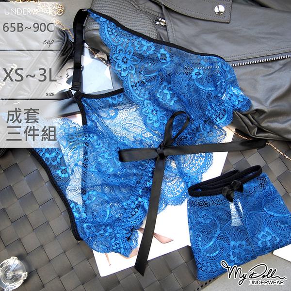 日落似夢 歐系舒適無鋼圈成套內衣三件組 B~D (藍色/XS到3L適穿)MyDoll