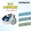 HITACHI日立 真空吸塵器 CV-A...