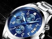手錶男男士手錶運動石英錶防水時尚潮流夜光精鋼帶男錶機械腕錶聖誕節
