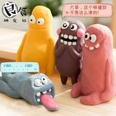 Q-monster天然乳膠玩具寵物狗狗磨牙發聲玩具橡膠丑萌怪物聲響
