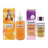 德國 Balea 維他命C淨白保濕/Vital+深層熟齡肌活力 精華安瓶(30ml) 款式可選【小三美日】