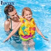 INTEX兒童救生衣浮力背心嬰兒游泳裝備寶寶水上馬甲漂流泳衣泳圈  【快速出貨】