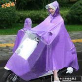 摩托車雨衣單人男女成人韓國時尚電動自行車加大加厚騎行透明雨披『韓女王』
