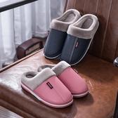 棉拖鞋 買一送一PU皮女士家居防水保暖防滑室內家用毛拖鞋男秋冬季 【免運】