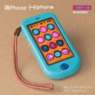 【美國 B.Toys 感統玩具】BX1696Z 嗨 Phone (款式隨機)