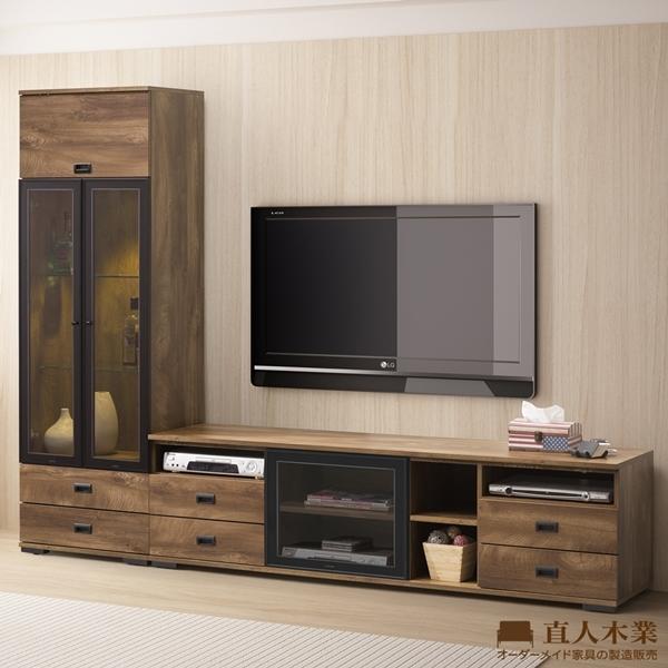 日本直人木業- OAK 橡木182CM電視櫃搭配60公分展示櫃