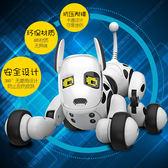 玩具狗狗機器狗智能電子狗遙控機器人仿真MJBL