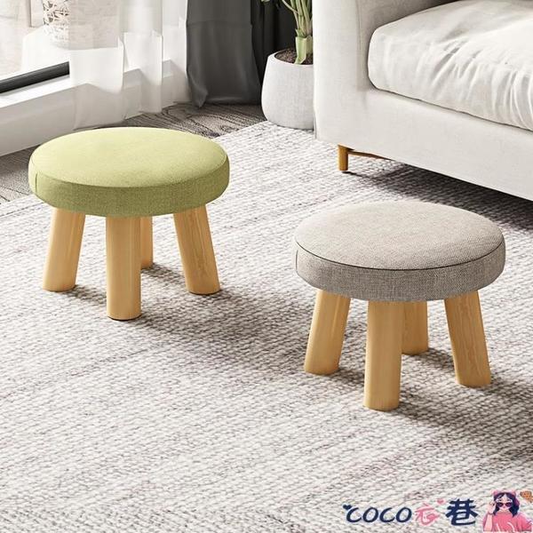 小凳子 小凳子家用實木圓矮凳可愛兒童小板凳寶寶椅子時尚網紅創意小板凳 coco