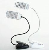 28顆 LED USB 電池 兩用 工作燈 床頭燈 電腦燈 檯燈 台燈 桌燈【P015】米菈生活館
