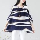 中大尺碼2020春夏韓版女裝復古文藝棉麻條紋寬鬆顯瘦短袖t恤上衣潮 yu12582『寶貝兒童裝』