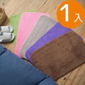 居家 地墊 地毯 腳踏墊【I0003】加厚型浴室止滑踏墊(一入)  多入更優惠 MIT台灣製完美主義
