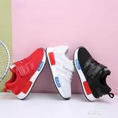 運動鞋透氣網面兒童網鞋子春季女童小白鞋潮韓版 易家樂