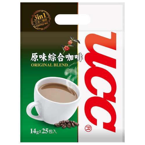 UCC原味綜合三合一咖啡14g*25入【愛買】