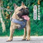 狗狗牽引繩背心式遛狗繩泰迪柯基法斗小型中型犬胸背帶狗鏈子用品 快速出貨