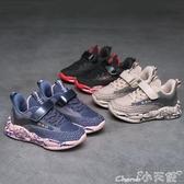 兒童運動鞋女童運動鞋時尚秋款年新款秋季秋冬款加絨二棉兒童鞋子 1件免運