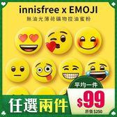 韓國 Innisfree x Emoji 無油無慮礦物控油蜜粉 5g【BG Shop】多款供選
