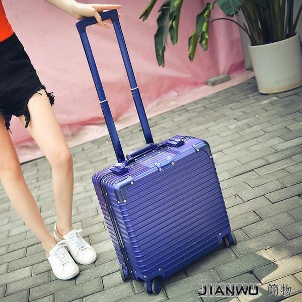 一只羊拉桿箱18寸行李箱小型登機箱包