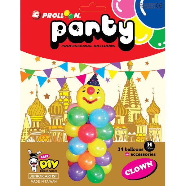 【大倫氣球】小丑-氣球DIY材料包 Clown Balloon 氣球佈置,開幕、舞會、 生日、派對、party 乳膠氣球
