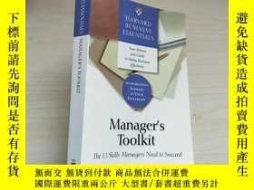 二手書博民逛書店Manager s罕見Toolkit: The 13 Skill