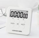 計時器 學生時間效率管理器做題考研計時器簡約ins電子靜音定時器提醒器【快速出貨八折下殺】