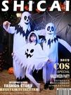 萬圣節兒童服裝幽靈衣服吸血鬼男童女童幼兒園小女巫表演裝扮服飾 解憂