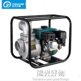 汽油機水泵農用3寸高壓高揚程4寸大功率抽水泵2寸小型吸水抽水機 220V NMS陽光好物