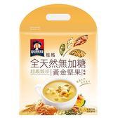 桂格超級穀珍黃金堅果風味25g*10包【愛買】