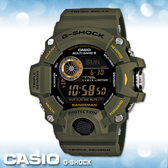 CASIO 卡西歐手錶專賣店 G-SHOCK GW-9400-3D 男錶  電波錶 橡膠錶帶 日版 太陽能電力 高亮度LED照明