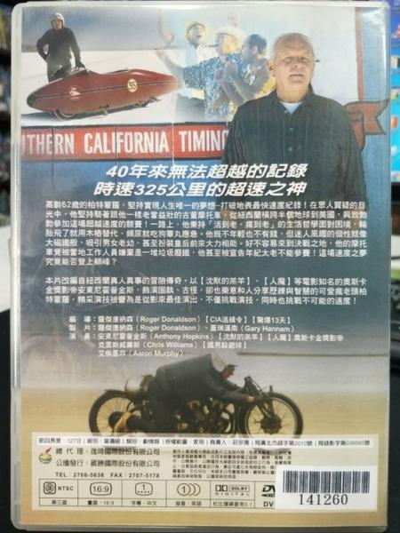 挖寶二手片-P77-004-正版DVD-電影【超速先生】-長日將盡-安東尼霍普金斯(直購價)