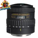 【24期0利率】Tokina AF 10-17mm f3.5-4.5 ((無遮光罩 NH版)) 立福公司貨 Nikon 魚眼變焦 鏡頭