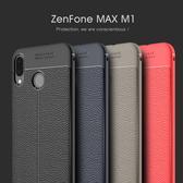 華碩 Zenfone Max ZB555KL 手機殼 簡約 碳纖維 荔枝皮紋 保護套 全包 防摔 散熱 保護殼 磨砂