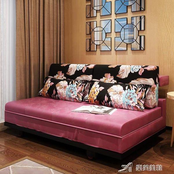布藝沙發 客廳整裝現代簡約可折疊沙發床 雙人小戶型三人美式傢俱 樂芙美鞋 IGO