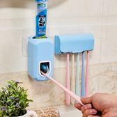 全自動擠牙膏器套裝壁掛牙刷架牙膏架吸壁式置物架懶人牙膏擠壓器 st668『伊人雅舍』