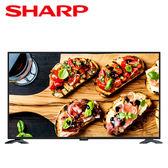 【SHARP夏普】40吋智能連網液晶顯示器2T-C40AE1T(含基本安裝)
