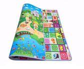 環保寶寶嬰兒童爬行墊加厚2cm3泡沫地墊防潮爬爬墊游戲毯拼接家用igo 自由角落