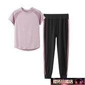 瑜伽服 外貿女裝薄款運動跑步服 休閒速干衣 網面拼接瑜伽服套裝21292交換禮物
