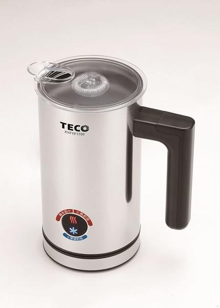 TECO 東元 電動 奶泡機 XYFYF1700 冷熱兩用
