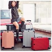 行李箱 新款鋁框拉桿女萬向輪潮20寸24男網紅ins旅行密碼箱子 - 歐美韓熱銷