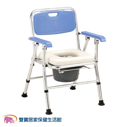 均佳 日式鋁合金收合便器椅 馬桶椅 便盆椅 JCS-202 藍色