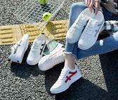 小白鞋         小白鞋女韓版百搭潮帆布學生皮面平底棉鞋加絨板鞋  瑪麗蘇