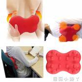 日本指壓穴位按摩腰椎肩甲骨盆辦公室汽車護腰墊孕婦腰枕靠背腰墊 NMS蘿莉小腳ㄚ