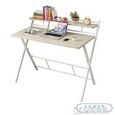 快速出貨 書桌 電腦桌家用簡約小型寫字桌子學生臥室單人桌子簡易可折疊書桌【全館免運】