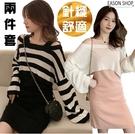 EASON SHOP(GW6020)韓版休閒套裝撞色橫條紋短版圓領長袖針織衫罩衫無袖吊帶背心裙連身裙閨蜜裝粉黑