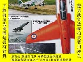 二手書博民逛書店世界的飛機罕見World Aircraft 32期Y79867 清原伸一 MILITARY TECHNOLOG