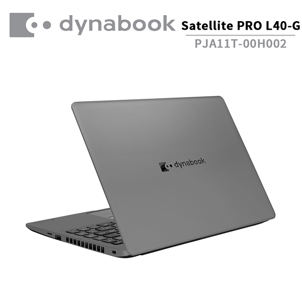 dynabook Satellite PRO L40-G (PJA11T-00H002) 鐵槍灰 14吋窄邊輕薄筆電