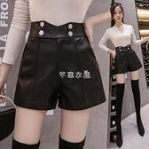 皮短褲女2021年新款季外穿褲子高腰顯瘦pu皮a字闊腿褲配靴褲 SUPER SALE 快速出貨