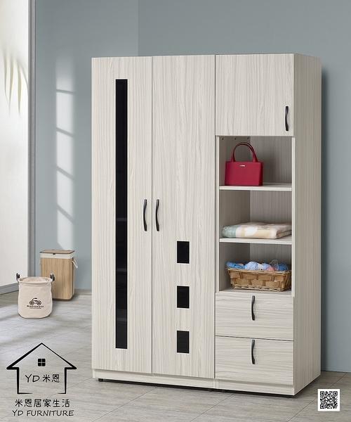 白雪松4尺系統衣櫃/系統衣櫥